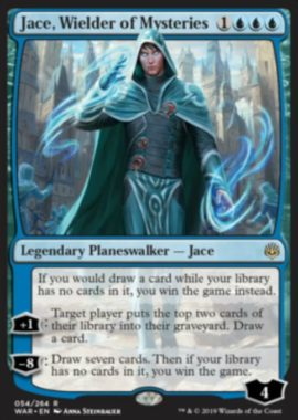 Jace, Wielder of Mysteries(灯争大戦)