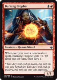 Burning Prophet(灯争大戦)