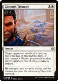 Gideon's Triumph(灯争大戦)