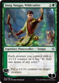 Jiang Yanggu, Wildcrafter(灯争大戦)