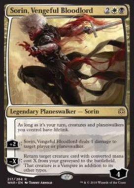 Sorin, Vengeful Bloodlord(灯争大戦)