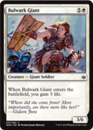 Bulwark Giant(灯争大戦)
