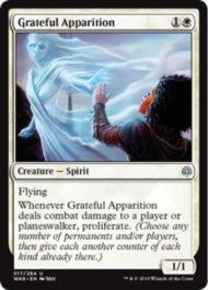 Grateful Apparition(灯争大戦)