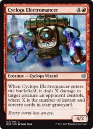 Cyclops Electromancer(灯争大戦)