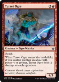 Turret Ogre(灯争大戦)