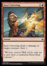 Jaya's Greeting(灯争大戦)