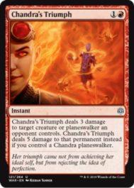 チャンドラの勝利/Chandra's Triumph(灯争大戦)