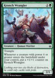 Kronch Wrangler(灯争大戦)