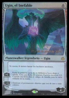 Ugin, the Unspeakable(英仮名)灯争大戦・ウギン