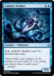 Ashiok's Skulker(灯争大戦)
