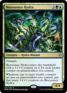 Bioessence Hydra(灯争大戦)