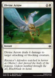 Divine Arrow(灯争大戦)