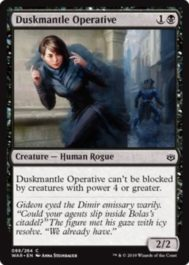 Duskmantle Operative(灯争大戦)