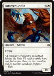 Enforcer Griffin(灯争大戦)