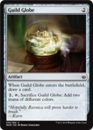 Guild Globe(灯争大戦)