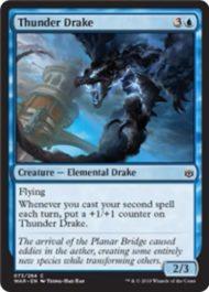Thunder Drake(灯争大戦)