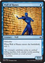 Wall of Runes(灯争大戦)