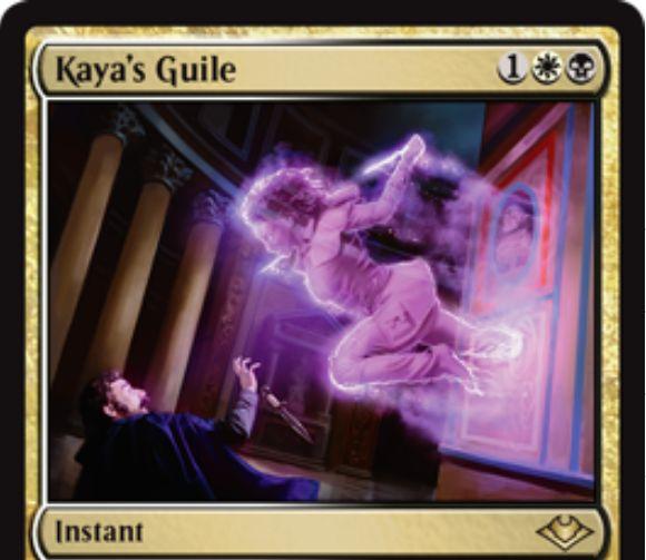 【モダンホライゾン】白黒インスタント「Kaya's Guile」が公開!4種のモードから2種を選べ、双呪コストを支払えば全種が選べる!