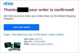 ebay通販の「灯争大戦 Mythic Edition」の購入完了メール