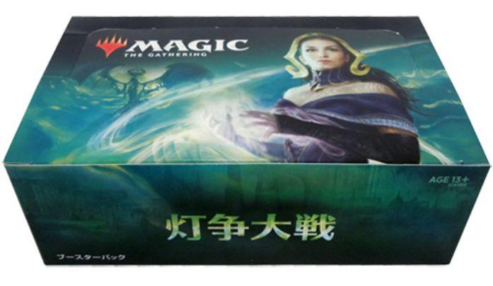 【駿河屋】MTG「灯争大戦」の日本語版BOXが駿河屋にて通販在庫復活!