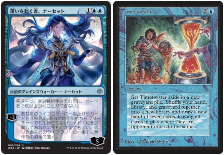 灯争大戦《覆いを割く者、ナーセット》と《Time Twister》系カードのコンボがエグい!