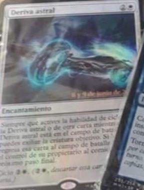 Astral Drift:MTG「モダンホライゾン」リーク情