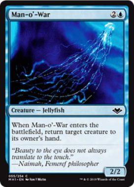大クラゲ(Man-o'-War)モダンホライゾン