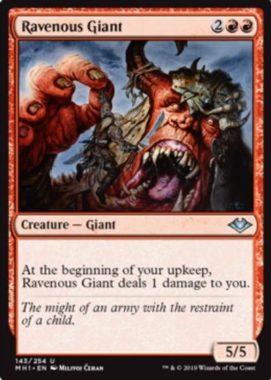 Ravenous Giant(モダンホライゾン)