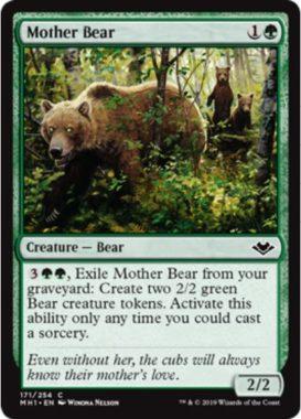 Mother Bear(モダンホライゾン)