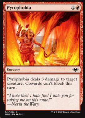Pyrophobia(モダンホライゾン)