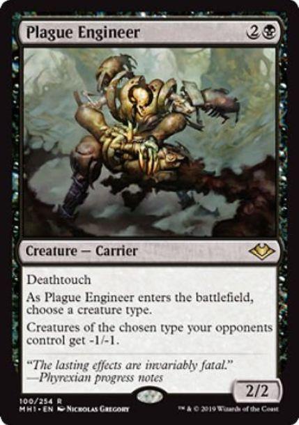 Plague Engineer(モダンホライゾン)