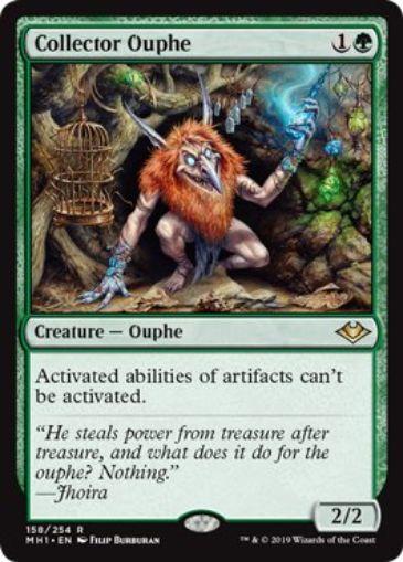 Collector Ouphe(モダンホライゾン)