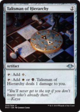 Talisman of Hierarchy(モダンホライゾン)