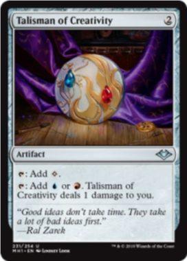 Talisman of Creativity(モダンホライゾン)