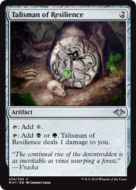 Talisman of Resilience(モダンホライゾン)