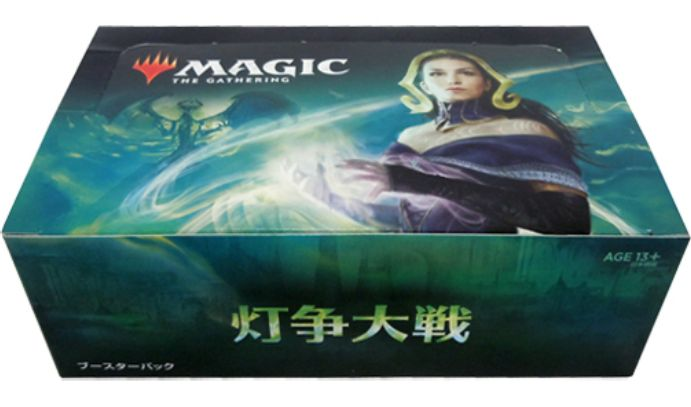 MTG「灯争大戦」の日本語版BOXが再販スタート!定価でBOX購入できるネット通販のお店も出現!