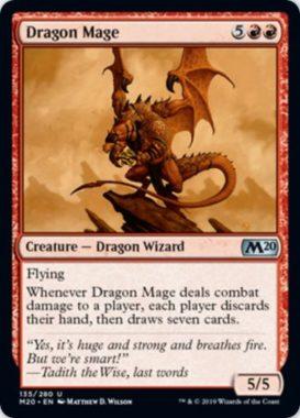 ドラゴン魔道士(Dragon Mage)基本セット2020