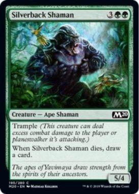 Silverback Shaman(基本セット2020)