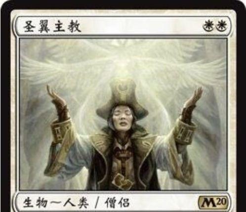 【基本セット2020】白レアの人間クレリックが中国ウェイボーで公開!2マナ1/4&天使を戦場に出すたびに4点ライフゲイン&天使が死亡するたびに1/1飛行のスピリット・トークンを生成!