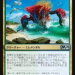 発現する浅瀬(Risen Reef)