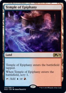 天啓の神殿(Temple of Epiphany)基本セット2020