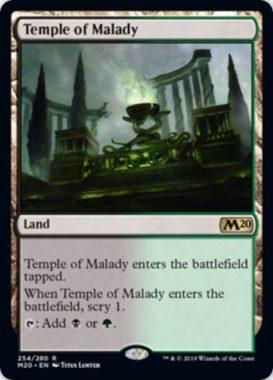 疾病の神殿(Temple of Malady)基本セット2020