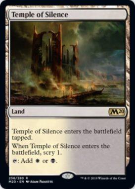 静寂の神殿(Temple of Silence)基本セット2020