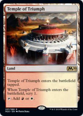 凱旋の神殿(Temple of Triumph)基本セット2020