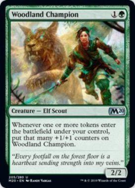 Woodland Champion(基本セット2020)