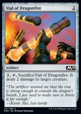 龍火の薬瓶(Vial of Dragonfire)基本セット2020