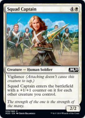 Squad Captain(基本セット2020)
