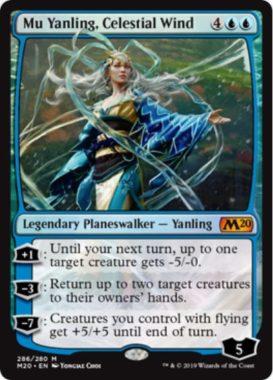Mu Yanling, Celestial Wind(基本セット2020)