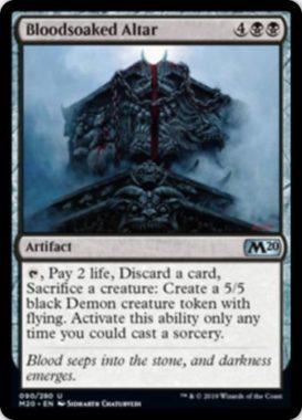 Bloodsoaked Altar(基本セット2020)
