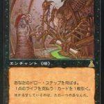ヨーグモスの取り引き(MTG 最強 カードパワー高いカード)